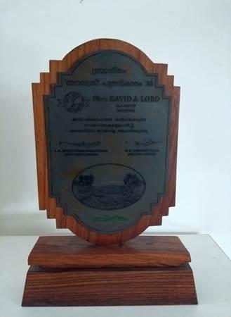 MANAVSHREE AWARD 1995